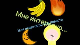 Текст песни Невеста.Егор Крид.