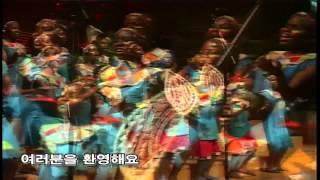 Gambar cover Jirani Choir Jambo 지라니합창단 잠보 부평감리교회 초청연주 2013년 1월 5일