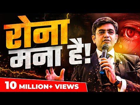 क्या नहीं है इसका रोना कभी मत रोना ! Latest Series on Sales ! Sonu Sharma