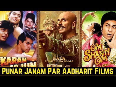 from-housefull-4-to-karan-arjun-|-20-bollywood-movies-based-on-reincarnation,-punar-janam