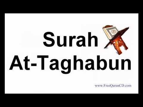 Surah At-Taghabun - English Audio Translation + Arabic - 64
