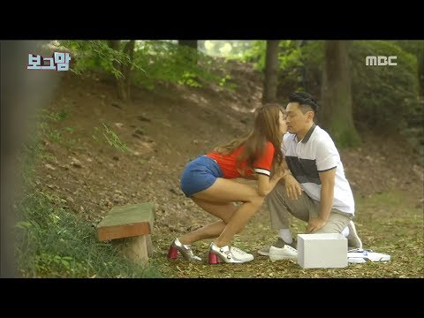 [Bogeumam] 보그맘 2회 - Who Has Been Kissed By Park Han-gul, Is In A Bad Mood ~? 20170922