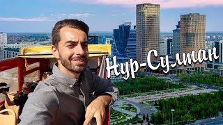 Хотел в Астану, приехал в НУР-СУЛТАН | КАЗАХСТАН