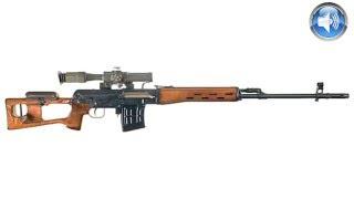 Dragunov Sniper Sound Effects Single Shot #2 !I! Sniper Rifle Sound Effect One Shot