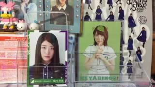 今回も欅坂46の入ってきた写真紹介です! よろしければご視聴お願いしま...