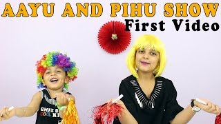 Aayu and Pihu Show FIRST VIDEO - Indian Kids Youtubers #Funny