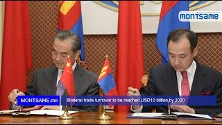 Bilateral trade turnover to be reached USD10 billion by 2020