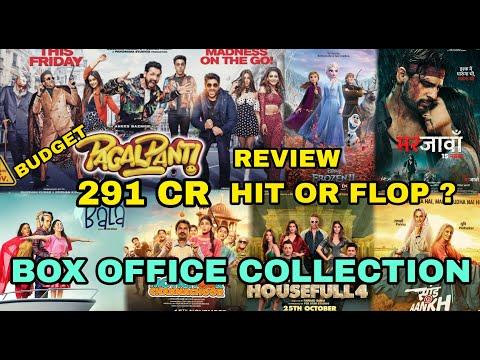 Box Office Collection Of Frozen 2, Pagalpanti, Marjaavaan, HF4, Bala, Movie Etc 2019 Mp3