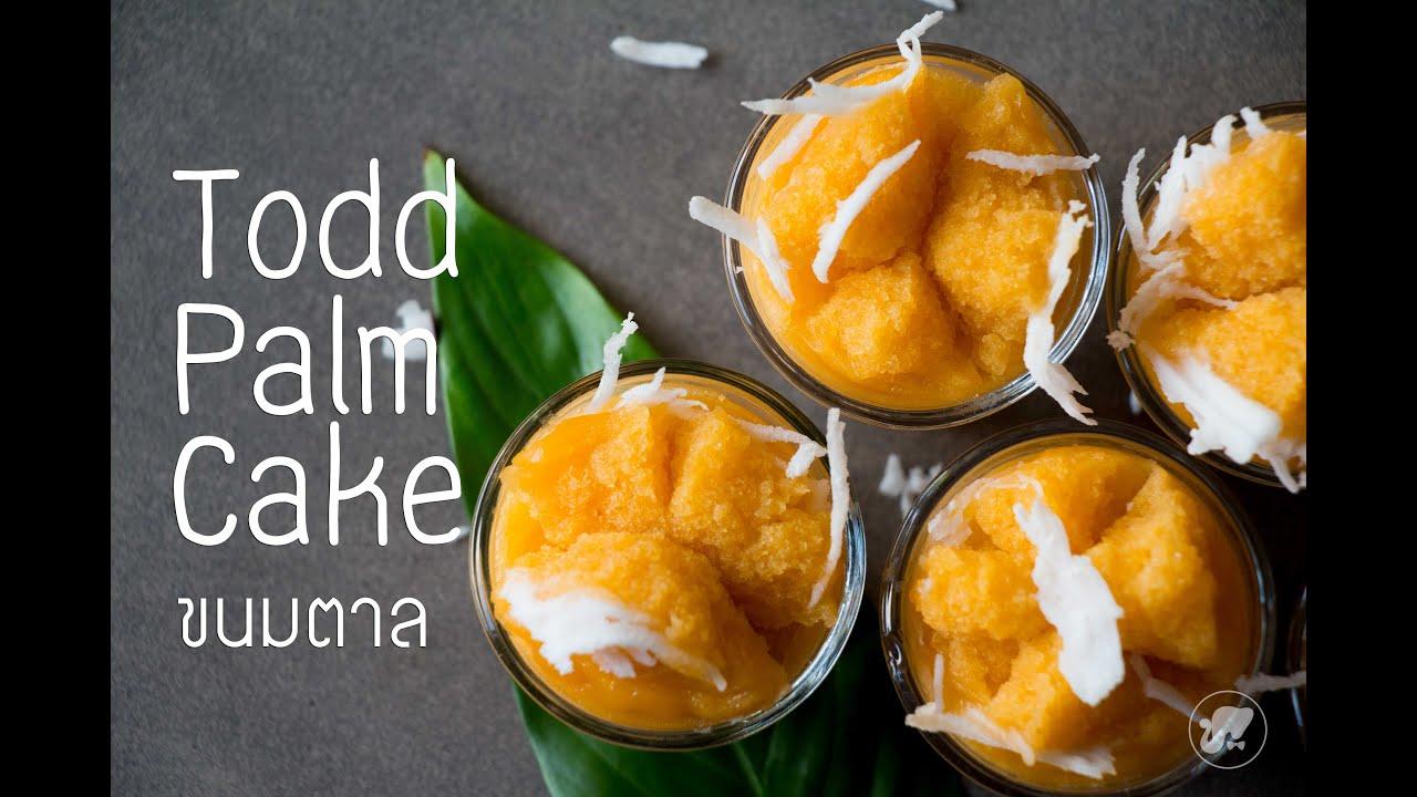 Palm Cake Recipe