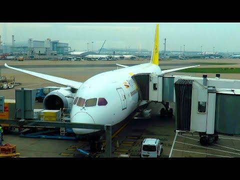 TRIP REPORT   Royal Brunei 787 (ECONOMY)   London Heathrow - Dubai   Full Flight (1/3)