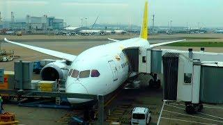 Royal Brunei Airlines Flights Booking Wego Com