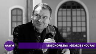 Wine Education 101: Gerorge Skouras describes Moschofilero.