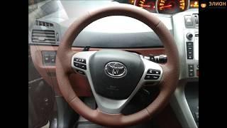 видео переделка салона автомобиля в москве