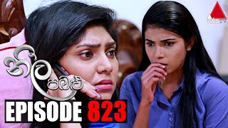 Neela Pabalu (නීල පබළු) | Episode 823 | 30th August 2021 | Sirasa TV Thumbnail