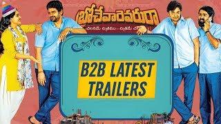 Brochevarevarura B2B LATEST TRAILERS Sree Vishnu Nivetha Thomas Priyadarshi Telugu FilmNagar