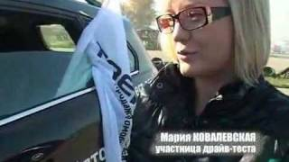 Драйв-тест  Opel Antara против Chevrolet Captiva.flv