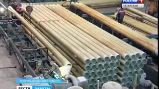 видео Технические особенности оборудования для выпуска стеклопластиковых емкостей