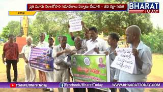 Save Animals | Jeeva Raksha Sangham Leaders Demands To Save All Animals | Visakha | Bharat Today