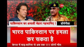 Pakistan's fake international claim: India may attack on Pak soon