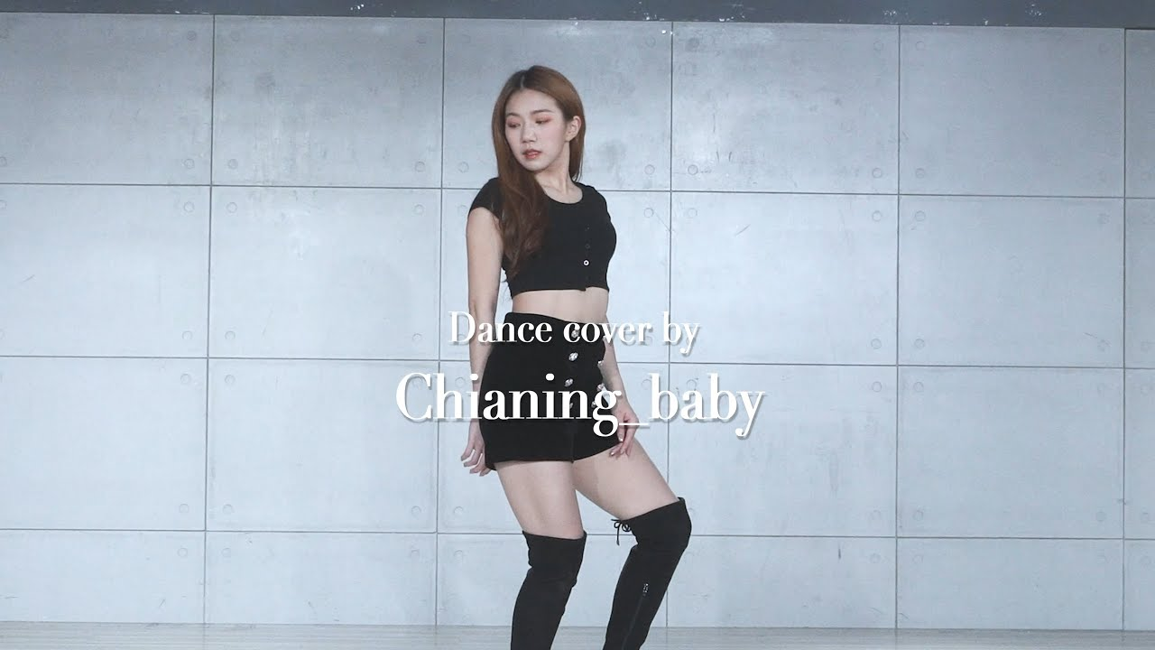 Chia Ning Dance Performance Video