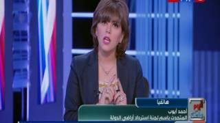 فيديو.. تحذير للمواطنين من شراء أراضي على طريق إسكندرية الصحراوي