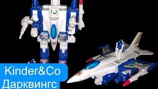 Трансформер Дарквингс (Darkwings) - обзор игрушки Робот-Самолет