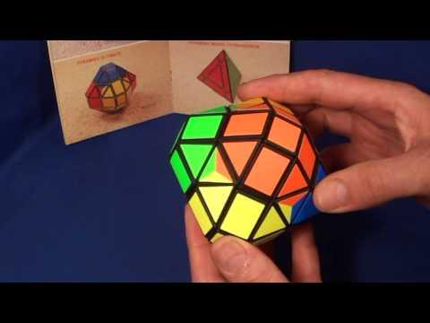 Pyraminx Ultimate 2013 Puzzle (Past Auction Video)