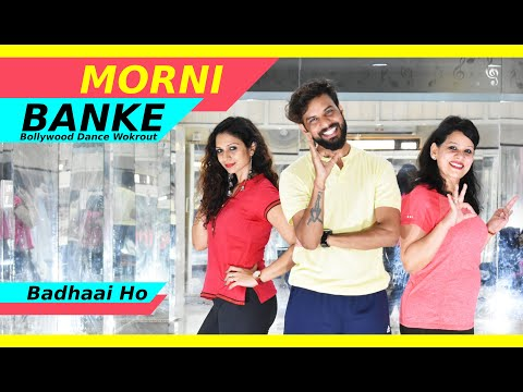 Morni Banke Bollywood Dance Workout | Morni Banke Easy Dance Choreography | FITNESS DANCE With RAHUL thumbnail