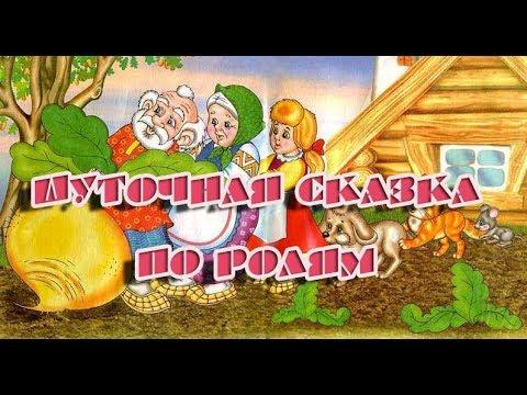 Детский сад. Постановка сказки  Красная шапочка  на новый лад