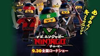 止まらないレゴ®旋風! レゴ社、世界ブランドランキング1位! シリーズ...