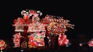 第40回夜高あんどん祭り 40th Yohtaka Andon Matsuri 北海道雨竜郡沼田...