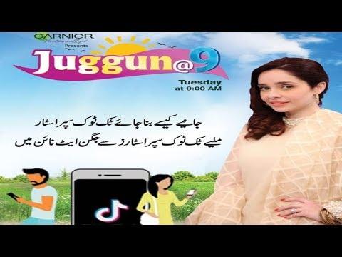 Juggun  9  Morning Show With Juggun Kazim  17 Sep 2019