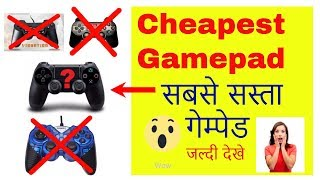 Cheapest Gamepad Unboxing and Complete Review with Testing On Awesome Games   by lookesh tech