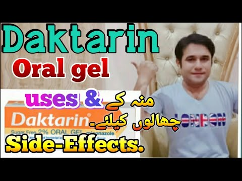daktarin-oral-gel-uses-and-side-effects