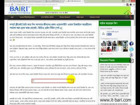 06  Off Page Optimization  Relation Between Link Building, Sharing and Back Link  IT Bari SEO B