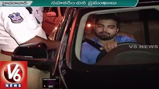 Traffic Police Conducts Drunk And Drive Test  At Apollo Hospital In Hyderabad    V6 News thumbnail