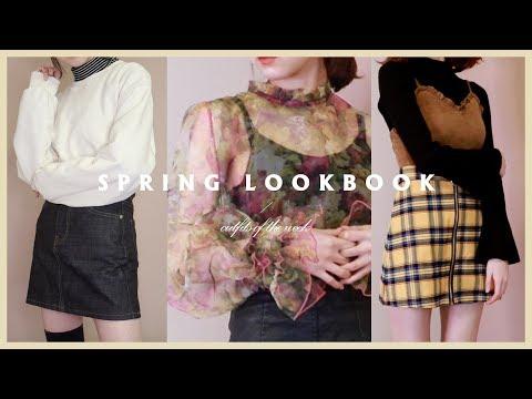 미리보는 봄 룩북 / 일주일 데일리룩 Spring Lookbook / Outfits of the Week │ Minjeong Park
