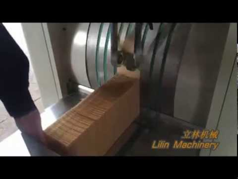 LSD 700 Automatic High Speed Paper Bag making Machine,Food paper bag machine