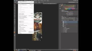 Free Design & Highlight [урок по Photoshop cs6]