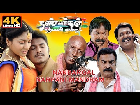 new tamil movies 2016 full movie ||...