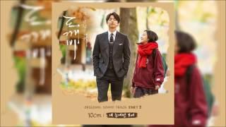 Download mp3: http://adf.ly/1ho7tj title: 쓸쓸하고 찬란하神-도깨비 ost - part 2 / goblin artist: 10cm (십센치) language: korean release date: 2016-dec-10 publis...