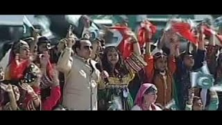 Mera Naam Pakistan by Rahat Fateh Ali Khan at Pakistan Day Parade