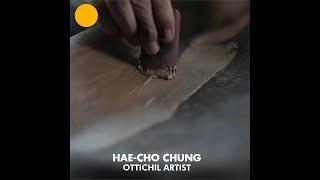 [ART OF KOREA] HAE-CHO CHUNG 옻…