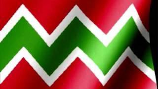 Himno de Jayuya Puerto Rico