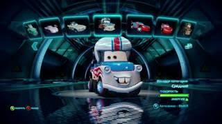 Тачки 2/Cars 2 Прохождение (Все озвучки героев)Xbox 360