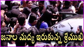 Anchor Srimukhi Mobbed By Public @ Guntur   Latest Video   Huge Crowd