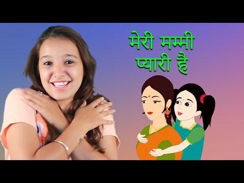 Meri Mummy Pyari Hai  and more Hindi Rhymes With Action for Children  Hindi Rhymes Collection