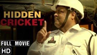 Hidden Cricket Official Movie - Directed by Shlok Sharma