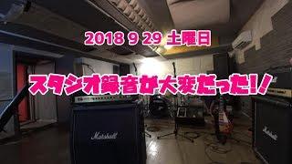 福岡のアマチュアおやじバンド ダミーリリックスです。 次にアップしよ...