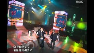Epik High - Fly, 에픽하이 - 플라이, Music Core 20051112